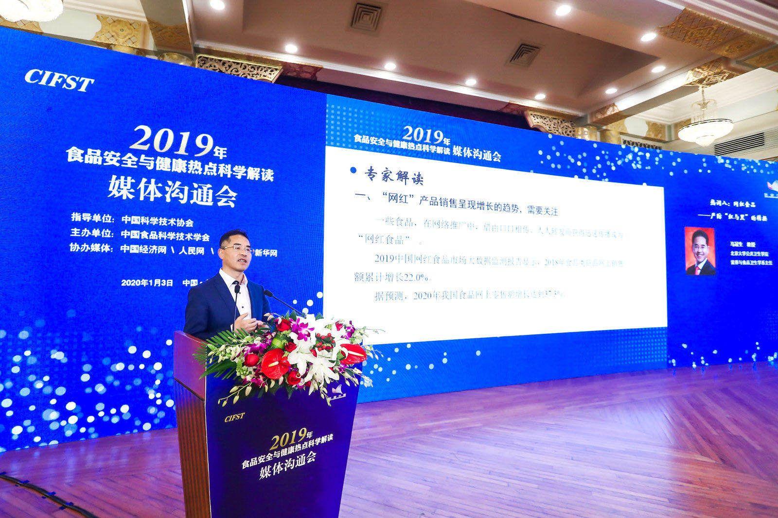 北京大学马冠生:网络平台应承担起网红食品筛选监理责任
