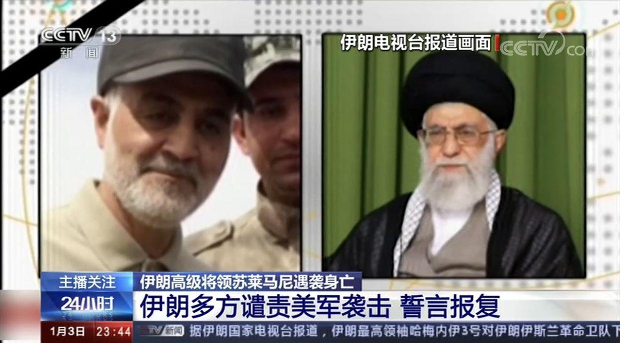 美国定点清除伊朗高级将领:中东战争阀门开启?图片