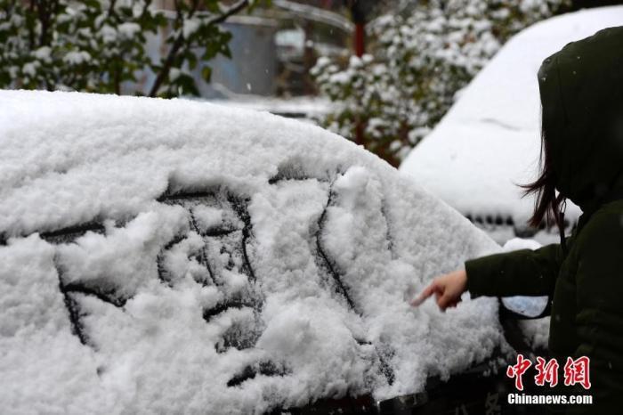 资料图:山东降雪 蔡红文 摄