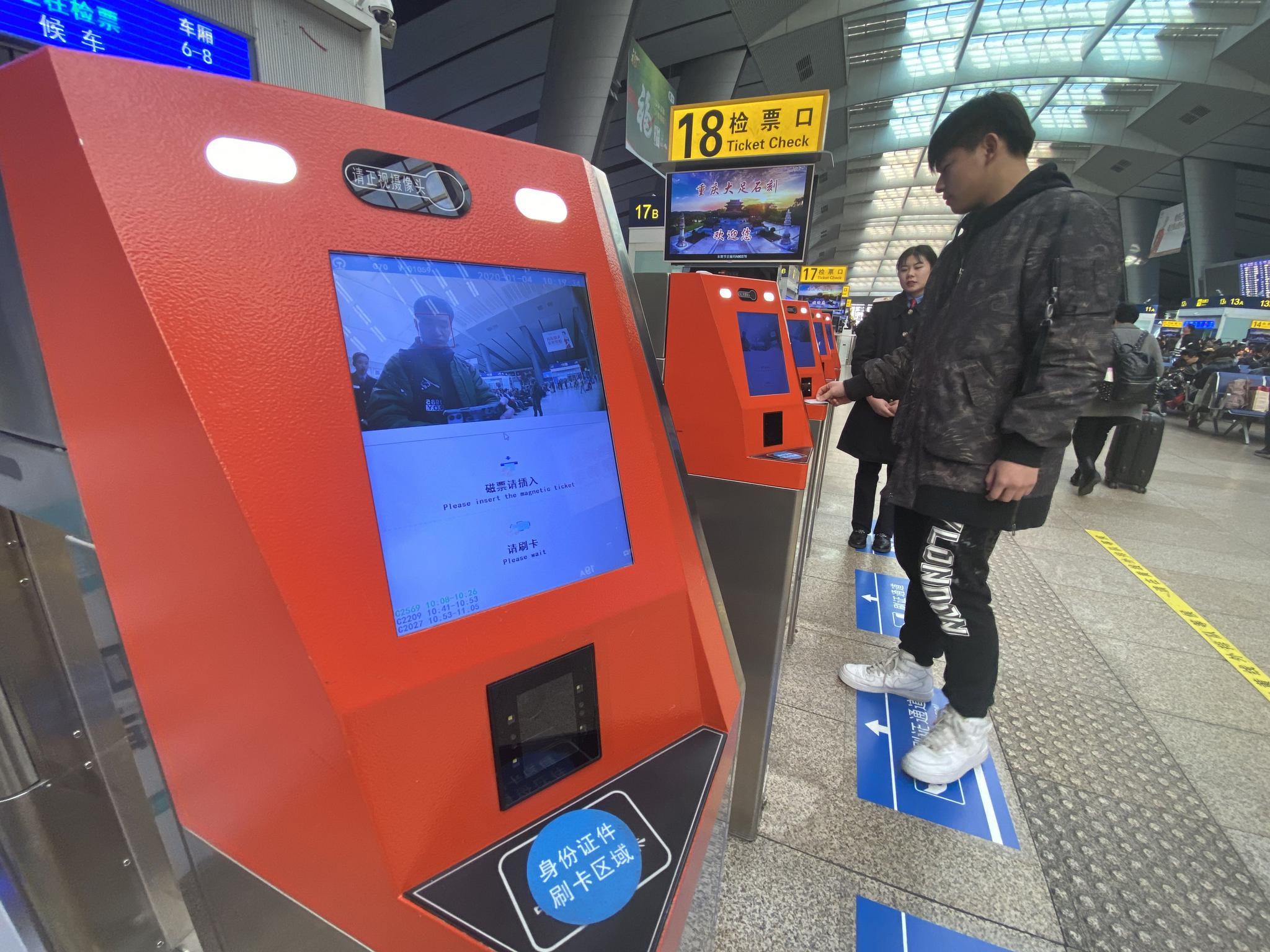 北京南站京津城际、京沪高铁等线路已支持电子客票