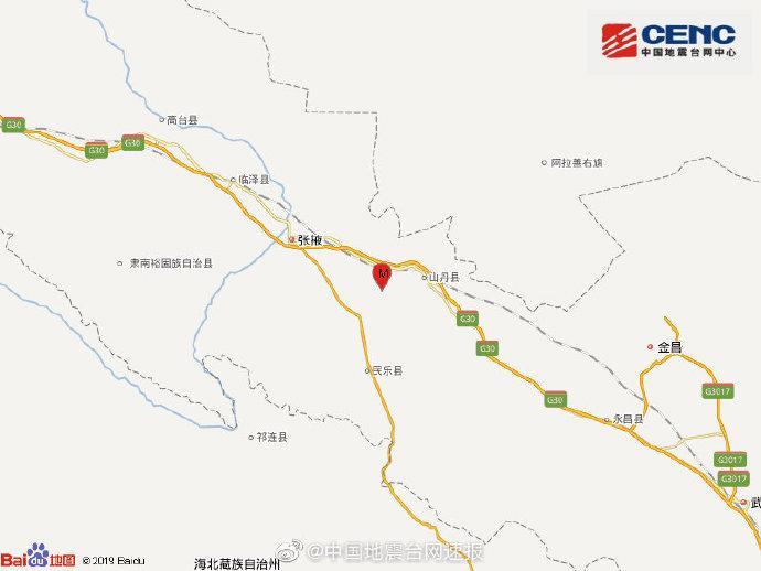 甘肃张掖市山丹县发生3.3级地震 震源深度13千米图片