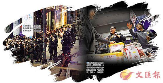 香港新任区议员上任没几天 有人就大叹后悔了图片