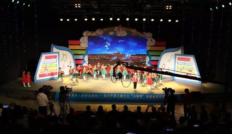 琴声悠扬!梅州千名萌娃亮相小钟琴演奏电视大赛决赛!