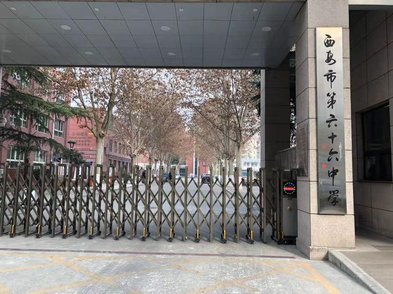 西安一高中生办公室杀害5旬女教师后翻门逃离