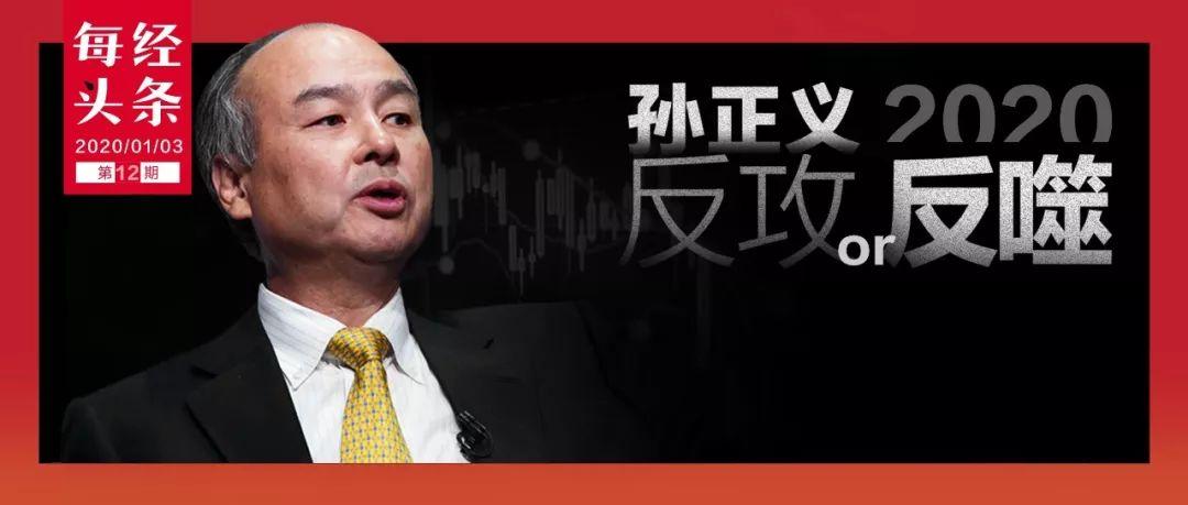 3d太湖钓叟字谜正版藏机图今日