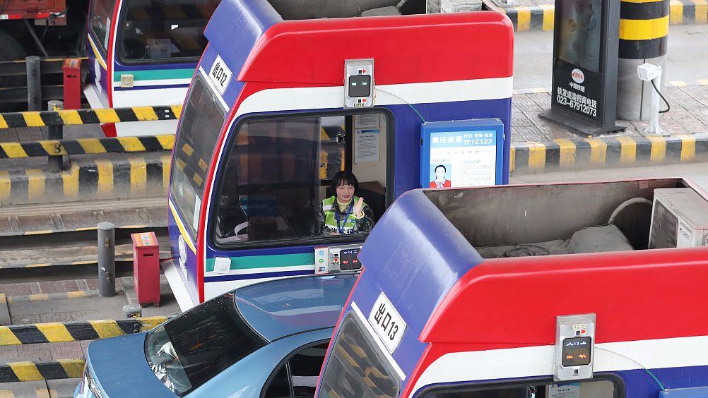 不减反涨?新京报:高速收费改革勿增加车主负担图片