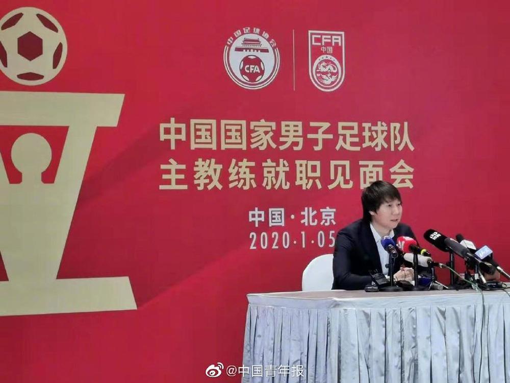 李铁:成为国足主教练是最高梦想 将竭尽全力