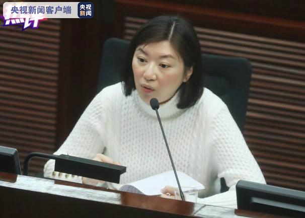 △香港立法集会员容海恩