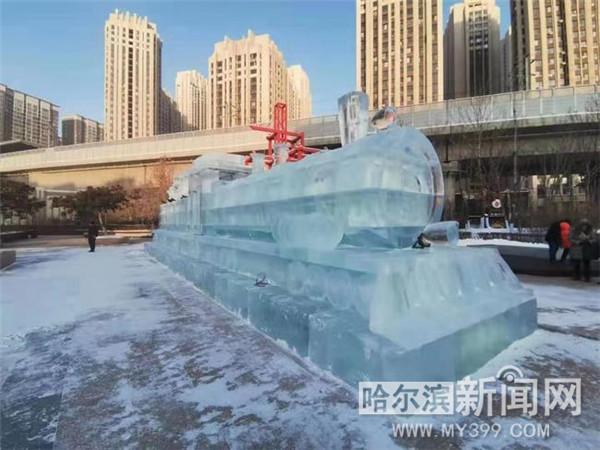 各有主题 风格多样 哈市16处街路冰景建设完成图片