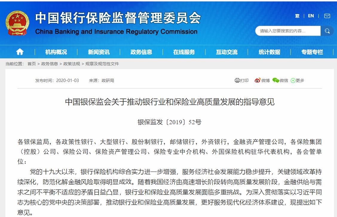 http://www.qwican.com/caijingjingji/2701038.html