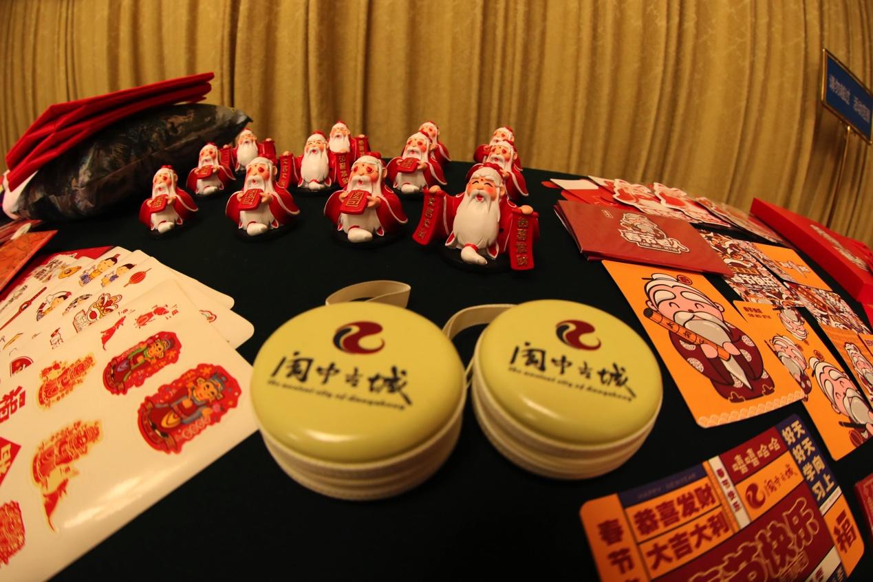 2020落下闳春节文化博览会启动图片
