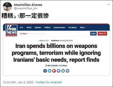 特朗普用军费警告伊朗 遭质疑宁买军火不肯投资医保