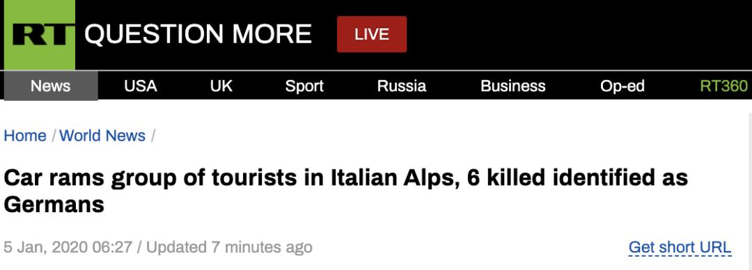意大利旅游滑雪胜地发生汽车撞人