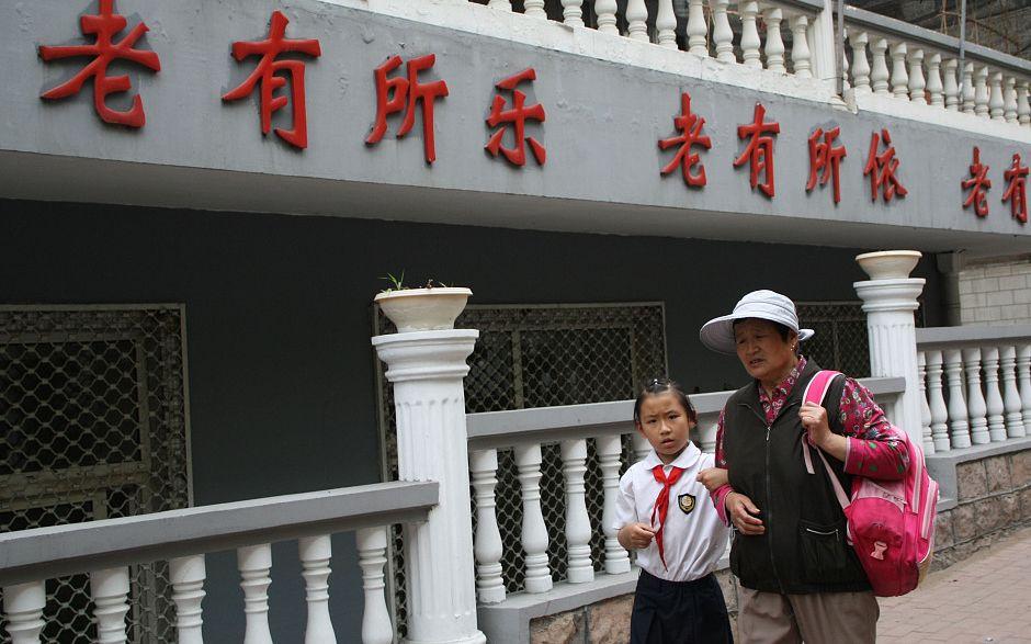 """云南低保申请实现""""指尖办"""" 新京报:值得推广图片"""