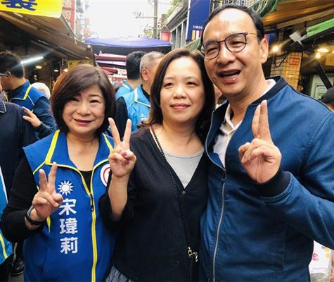 朱立伦喊话集中投韩国瑜:分散选票就是便宜民进党图片