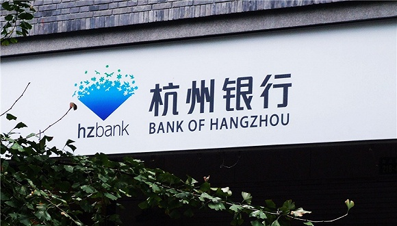 快看|第二家城商行理财子公司开业,杭州银行非保本理财规模超2300亿元