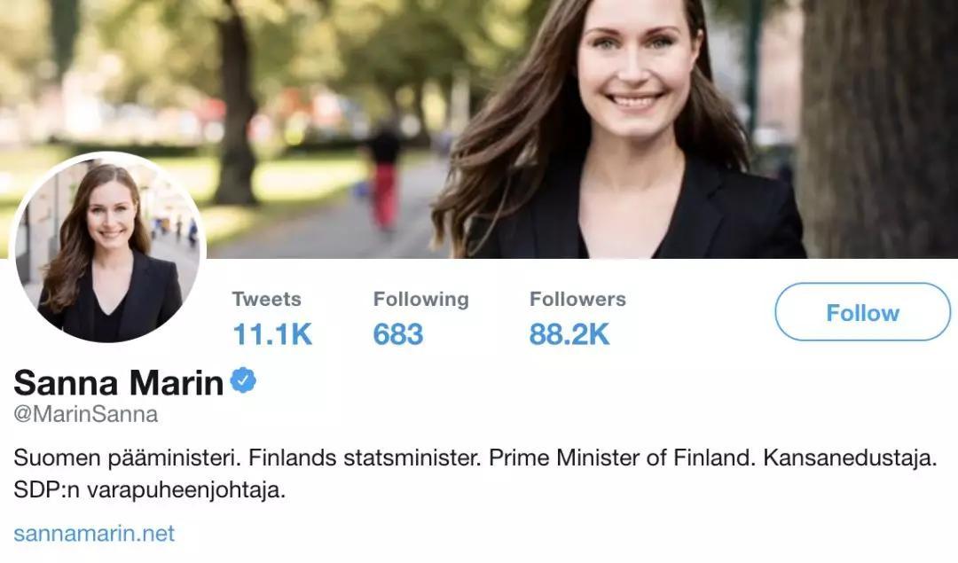 """芬兰美女总理为选民""""减压"""",拟推行每周4天工作制度图片"""