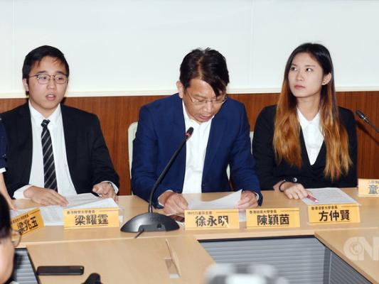 """出逃台湾的乱港分子抱怨:或被民进党""""撤资断粮""""图片"""