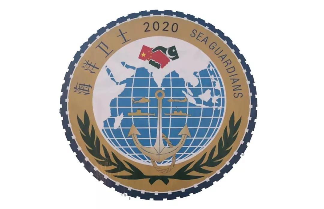 """中巴""""海洋卫士-2020""""联演开幕 并不针对第三方图片"""