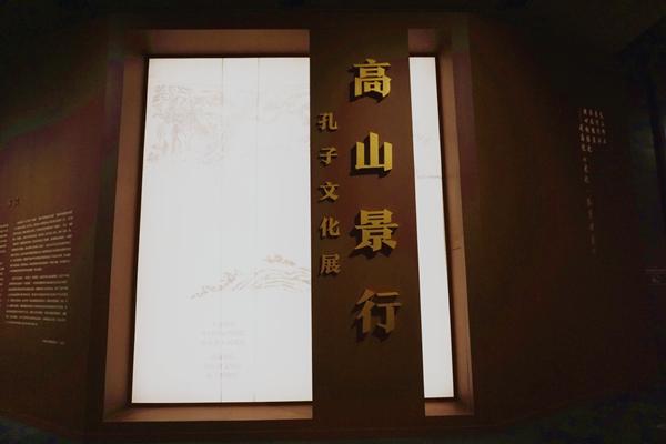 新闻背后 | 国博首次举办孔子文化展 700件展品讲述孔子文化图片