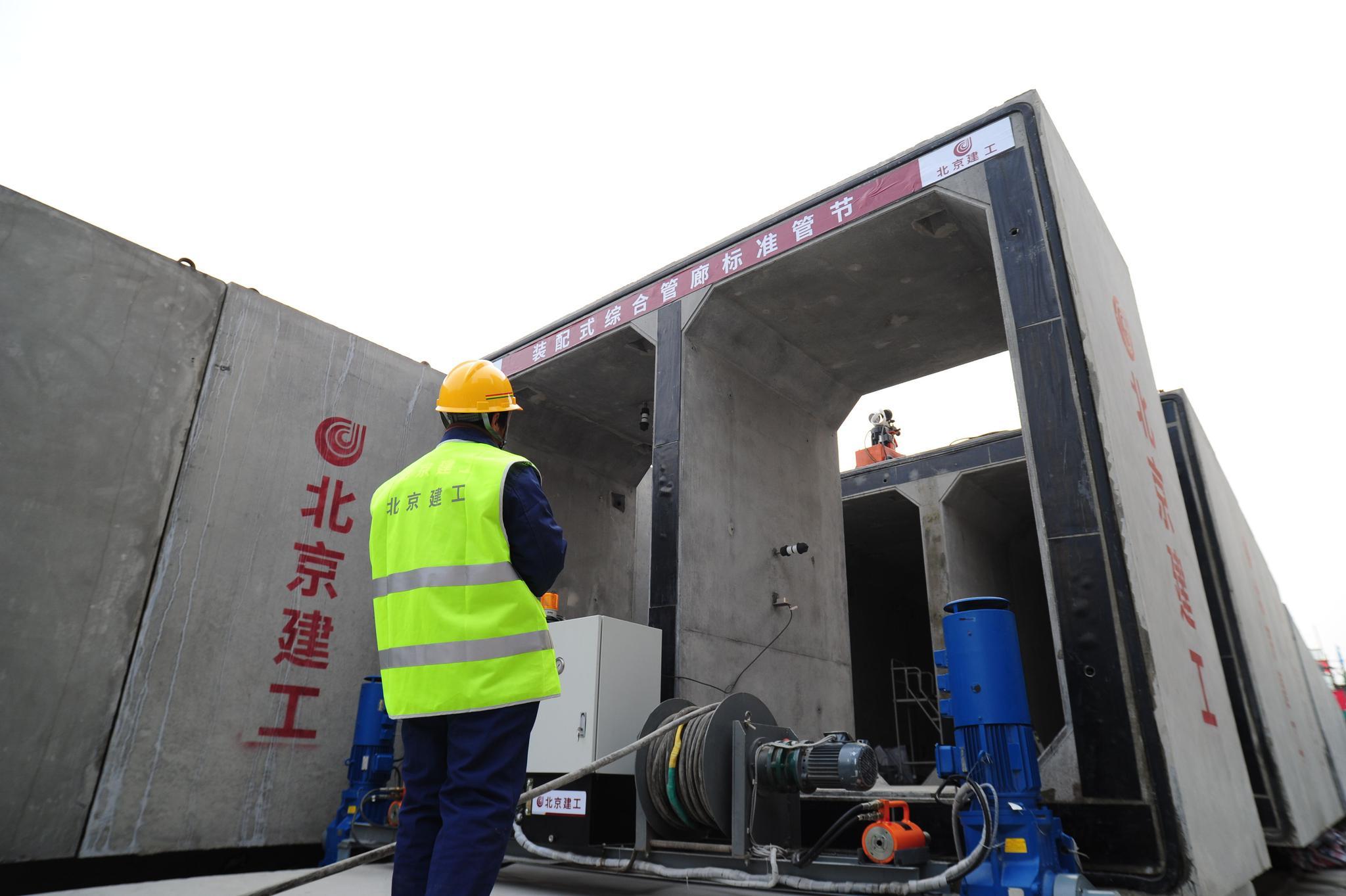 通州文旅区20条综合管廊十月完工,将服务于环球度假区