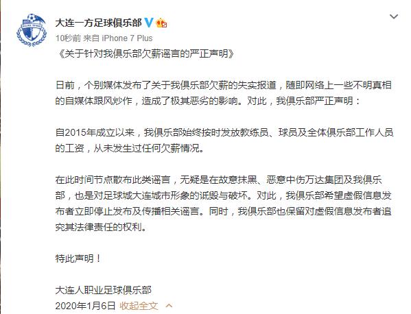http://poloinmag.com/tiyuhuodong/64590.html