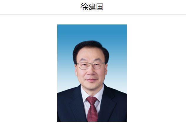 黑龙江副省长再添一人 博士毕业曾供职科技部18年图片