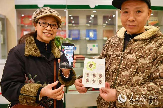 """【探奇】手机扫一扫,生肖邮票上的老鼠""""动""""起来了图片"""