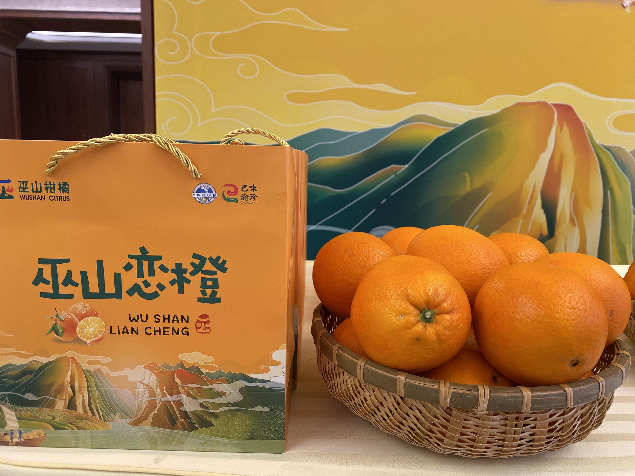 巫山恋橙欲通过生态和高端水果谋求突围图片