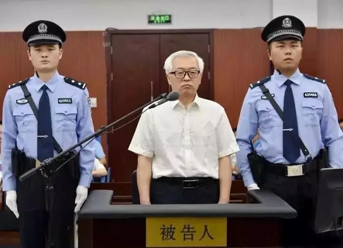 吴天君受审(资料图)