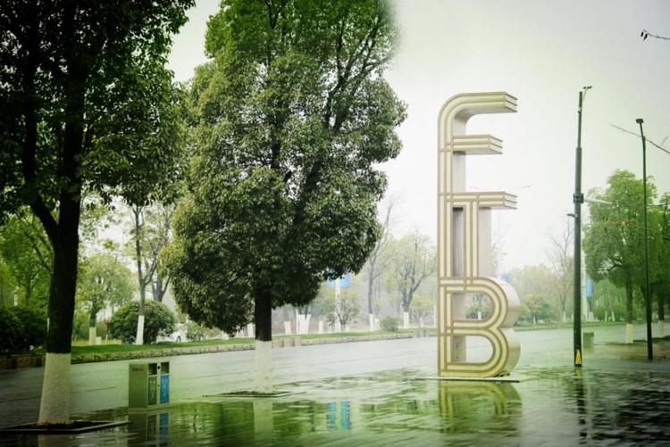 中正,是雨后的新绿——访易九新媒体集团董事长梁坤
