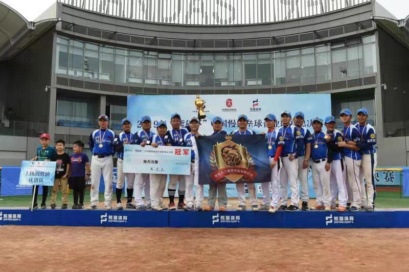 中国慢垒企业总决赛落幕,赛事创新纪录