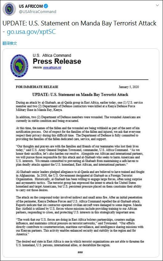 美军在肯尼亚军事基地遇袭 3死2伤