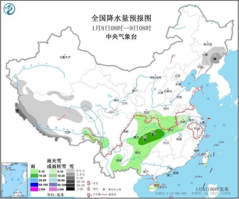 全国降水量预报图(1月8日8时-9日8时)