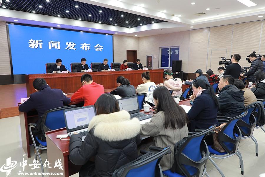 """《安徽省实施〈优化营商环境条例〉办法》正式施行各级政务服务中心将推行全天候""""随时办""""服务"""