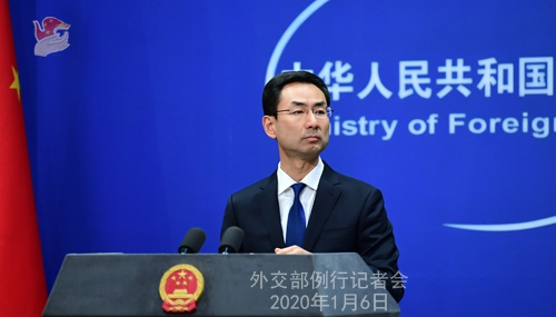 1月6日外交部例行记者会(全文)图片
