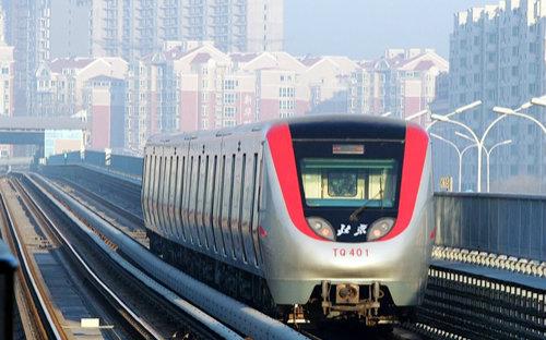2020年北京地铁网出新图片