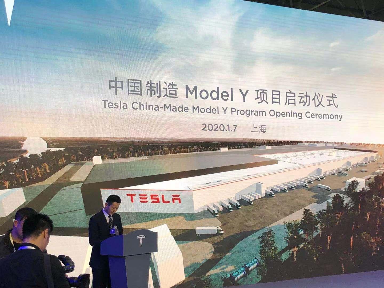 吴清:特斯拉当年交付印证上海速度 新能源汽车是未来图片