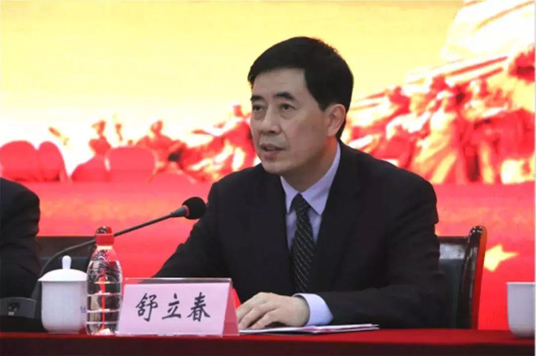 舒立春任重庆大学党委书记 此前任重庆市教委主任图片