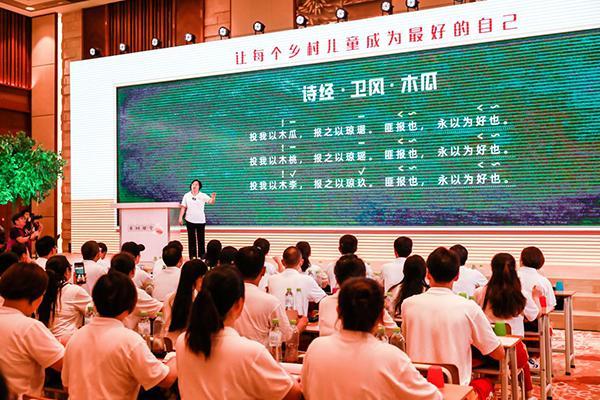 """乡村教师王丽萍:用""""吟诵""""打开乡村小学生的一片天"""