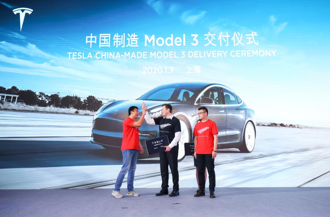一文读懂Model 3交付:有关售价、市场和产业红利图片