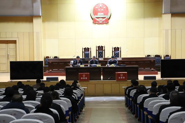 西安长安区委对长安法院进行2019年度目标责任考核