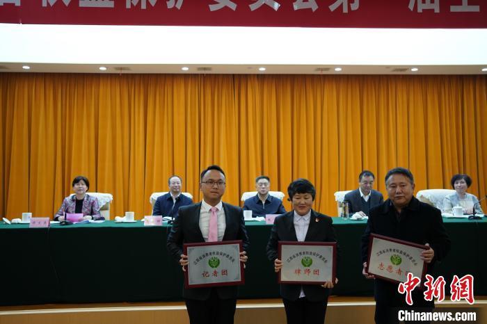 江西消保委首任主任因年龄问题不再担任该职图片