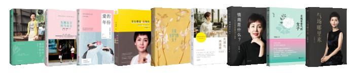 李筱懿:是女性创业者,也是一名普通中年女性