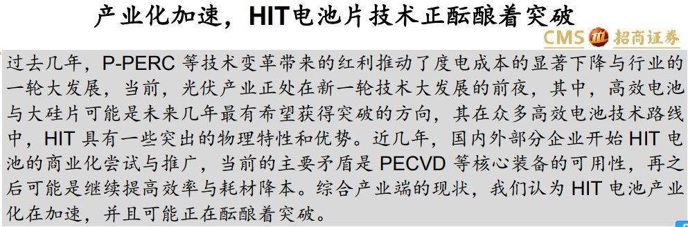 http://www.jienengcc.cn/nenyuanxinwen/184697.html