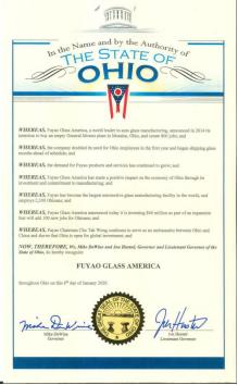 俄亥俄州政府表彰信。