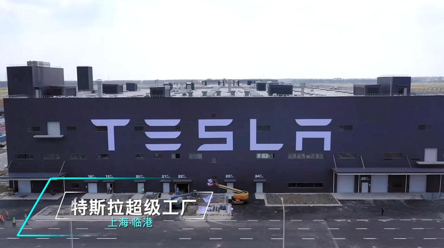 """国际锐评:""""上海速度""""折射中国引力图片"""