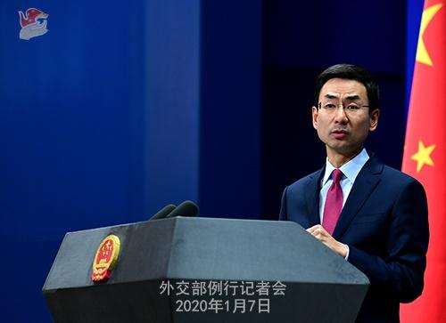 中俄阻止安理会发表主席新闻谈话? 外交部回应图片