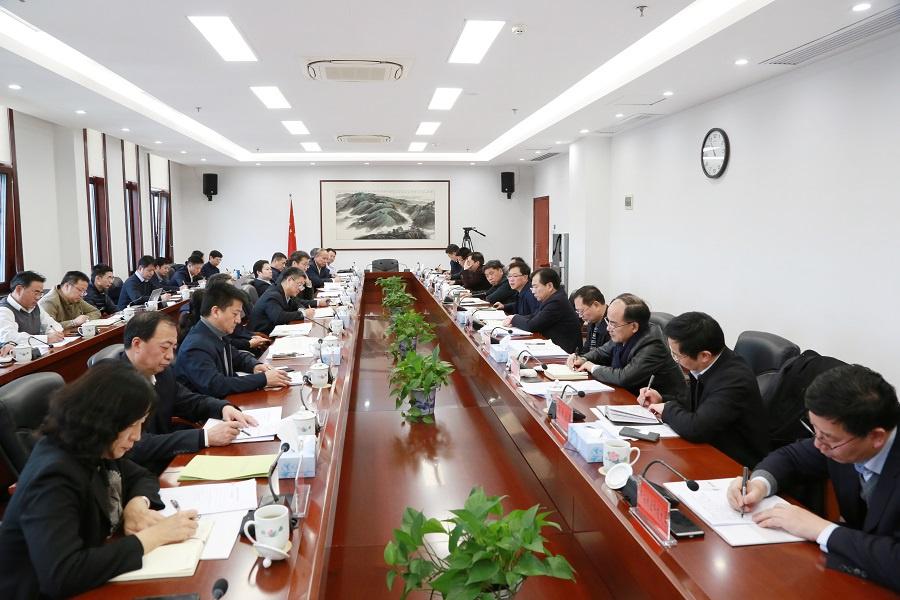 局省共商中国油茶科创谷建设 彭有冬陈文浩出席会议图片