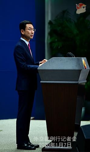 1月7日外交部例行记者会(全文)图片